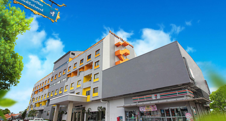 Fortune Viewkhong Hotel Nakhon Phanom