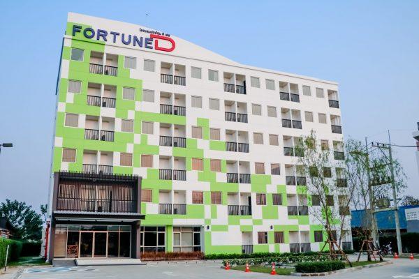Fortune D Hotel Loei