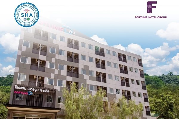 KY SHA Fortune Hotel NON Text07 600x450 - Fortune Hotel Group