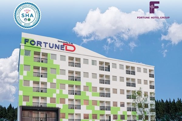 LH SHA Fortune Hotel NON Text03 600x450 - Fortune Hotel Group