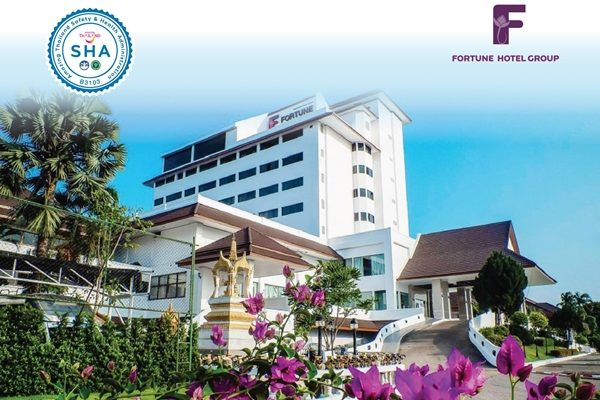 NP SHA Fortune Hotel NON Text12 600x450 - Fortune Hotel Group