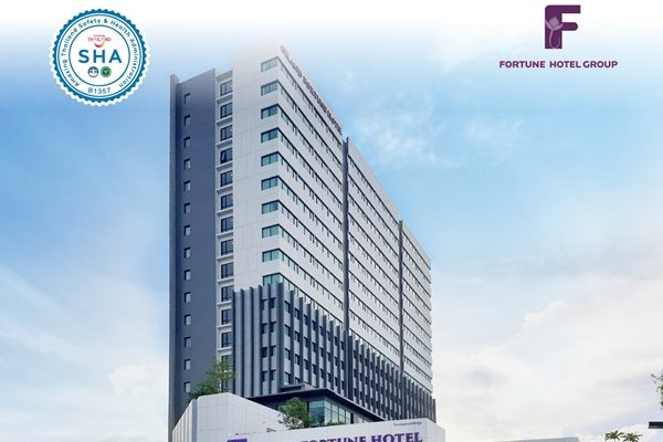NS SHA Fortune Hotel NON Text06 600x450 - Fortune Hotel Group