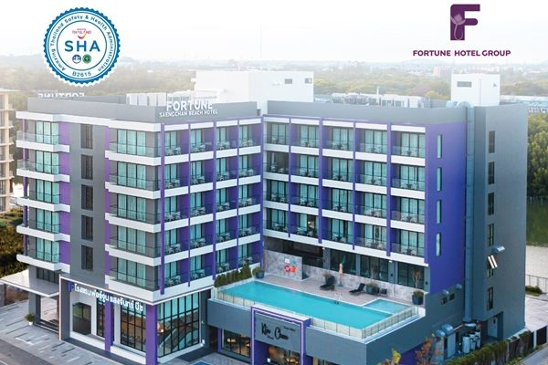 RY SHA Fortune Hotel NON Text08 600x450 - Fortune Hotel Group