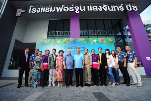 fhg saengchan beach openning - Fortune Hotel Group