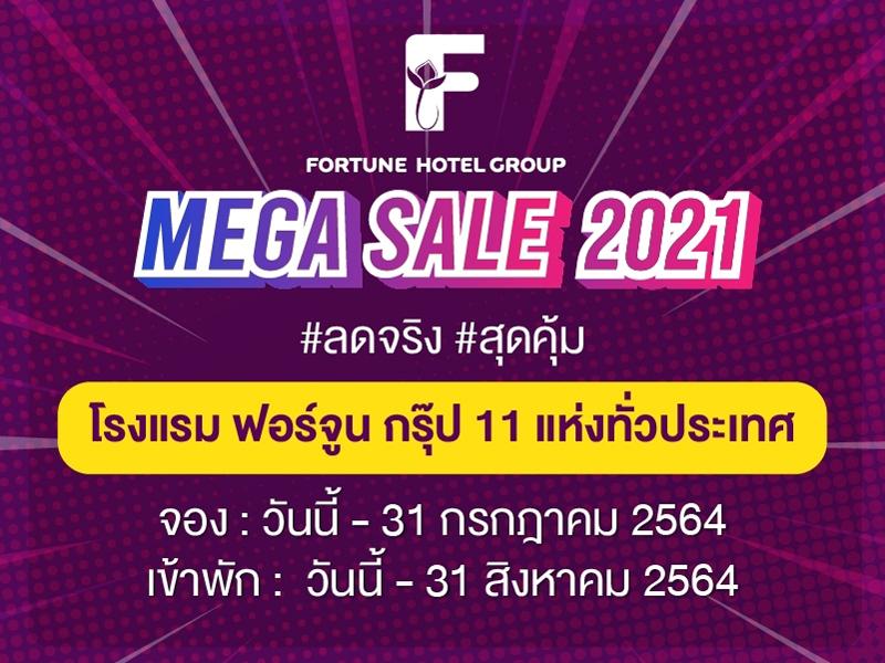 Mega Sale2021 - Fortune Hotel Group