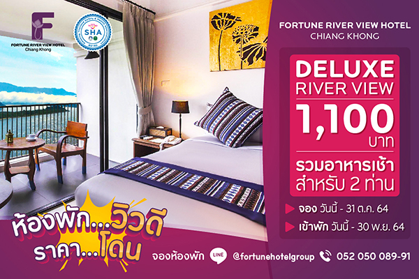 - Fortune Hotel Group